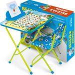 Комплект детской мебели Ника КУ2/ВА с пеналом в Симферополе