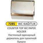 Бумагодержатель Ari Metal Fatih 7285 для туалетной бумаги нерж в Симферополе