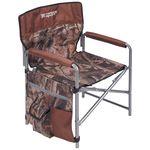 Кресло Ника 2 КС2/ХК складное хант/коричневый в Симферополе
