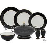 Столовый сервиз Lenardi 108-291 23 предмета Black в подарочной упаковке в Симферополе