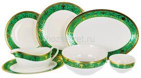 Столовый сервиз Olaff 123-16041 23пр. Эстелла салат 750мл в Симферополе