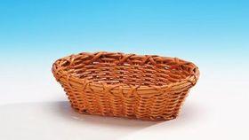 Корзина для хлеба Alkan 4153 22B BOV 18х23х7см в Симферополе