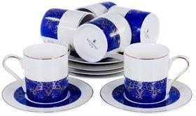 Кофейный набор Olaff 146-30002 12пр. Мармарис 100мл. в Симферополе