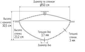 Казан Биол 0918 чугунный 18л татарский с крышкой и ручкой в Симферополе