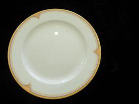 Тарелка Porland Serenat 162128 мелкая 28см А в Симферополе