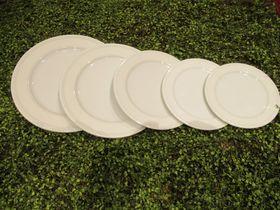 Тарелка Porland Grace 162120 мелкая 20см в Симферополе