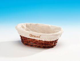 Корзина для хлеба Alkan JN 20985 Д- 45 X H: 11 см в Симферополе