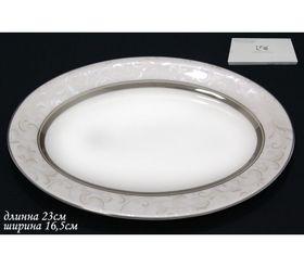 Блюдо Lenardi 125-137 овал Серый шелк 23см в Симферополе