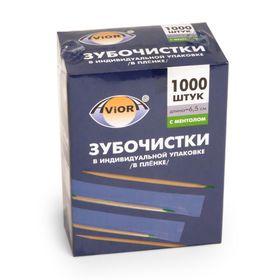 Зубочистки Paterra 401-489 в индивидуальной упаковке с ментолом 1000шт в Симферополе