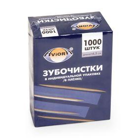 Зубочистки Paterra 401-488 в индивидуальной упаковке 1000шт в Симферополе
