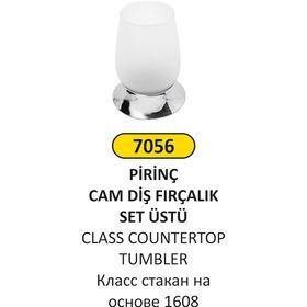Стакан для зубных щёток Ari Metal Fatih 7056 стекл. в Симферополе