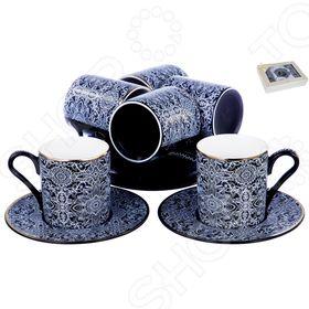 Кофейный набор Olaff 146-30007 12 пр. в Симферополе