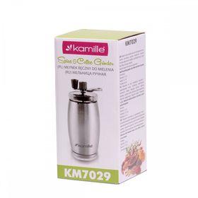 Кофемолка Kamille 7029 ручная в Симферополе