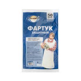 Фартук Paterra 402-372 81x125см белый 50шт в Симферополе