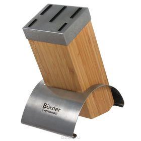 Блок-подставка для ножей Borner 70193 под 5 ножей бам+мет в Симферополе