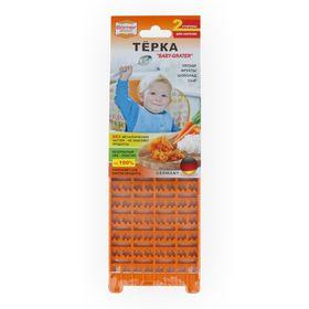 Тёрка Borner 3000025 Baby-grater оранжевая в Симферополе