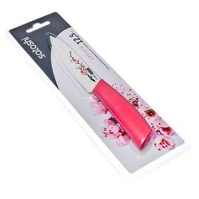 Нож Satoshi 803-127 кухон. керам. 12,5см сакура в Симферополе