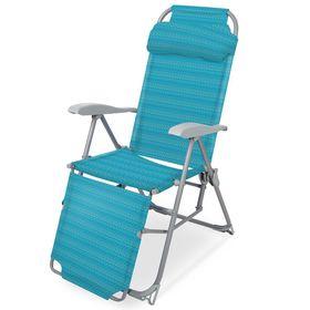 Кресло шезлонг Ника К3 с подножкой 3 Бирюзовый в Симферополе