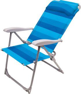 Кресло шезлонг Ника К2 складное 2 Синий в Симферополе