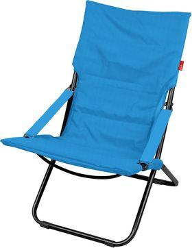 Кресло шезлонг Ника HHK4/B Haushalt синий в Симферополе