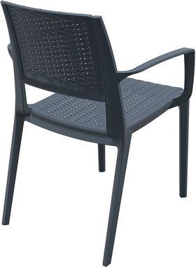 Кресло Siesta 820 Capri темно-серое в Симферополе