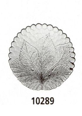 Тарелка Pasabahce Sultana 10289/1007 ПР 19,5см в Симферополе