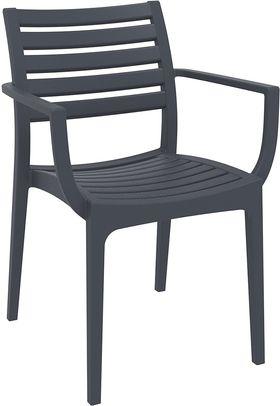 Кресло Siesta 011 Artemis темно-серое в Симферополе