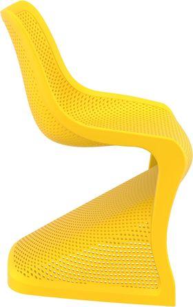 Стул Siesta 048 Bloom желтый в Симферополе
