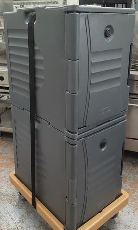 Термобокс Jd Plastic JD-UPC06 в Симферополе