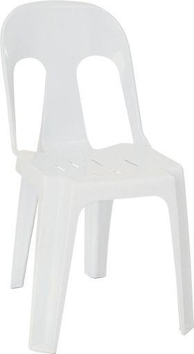 Стул Siesta 020 Gul белый в Симферополе