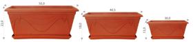 Балконник Алеана 113035 Петуния 30,2х16,2 3л кор в Симферополе